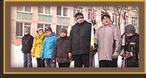 """""""Куда уходит снег?"""" - решали четвероклассники на лыжном уроке физкультуры."""