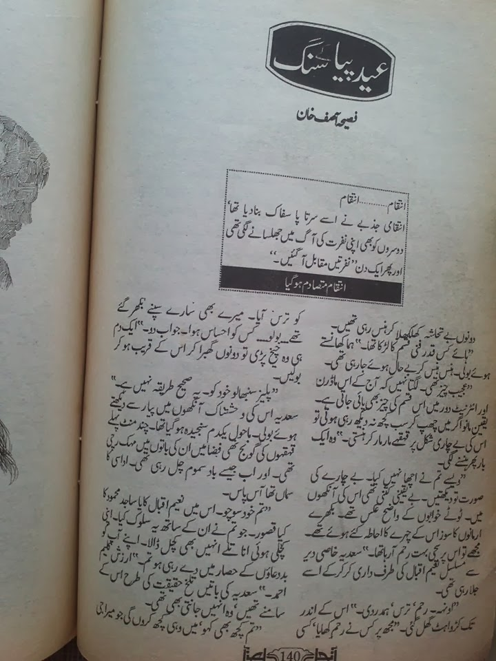 Khan Asif Books Pdf - The Library Pk