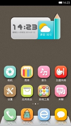 Xiaomi MIUI - Pencil Color Theme