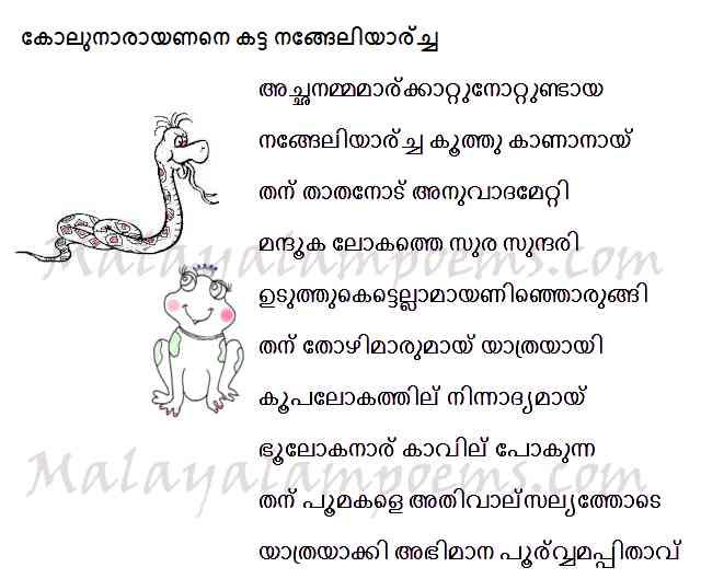 mahatma gandhi biography in malayalam pdf