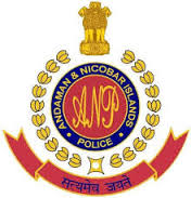 Andaman & Nicobar Police Recruitment 2016 – 112 Police Constable Posts
