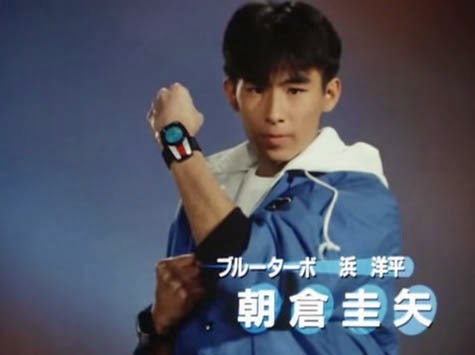 Yohei Hama as Blue Turbo in Kousoku Sentai Turboranger