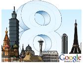 Google SketchUp Pro.8.0.1 Full Keygen 1