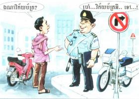 រូបត្លុក(cartoon)