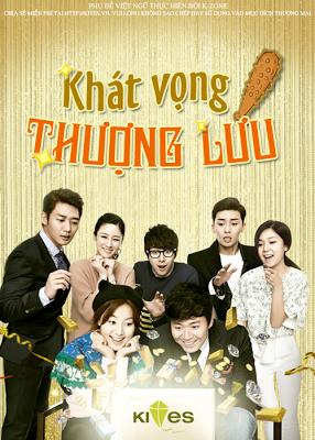 Khát Vọng Thượng Lưu - I Summon You Gold