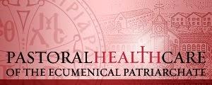 Δίκτυο του Οικουμενικού Πατριαρχείου για την Ποιμαντική Διακονία στο Χώρο της Υγείας