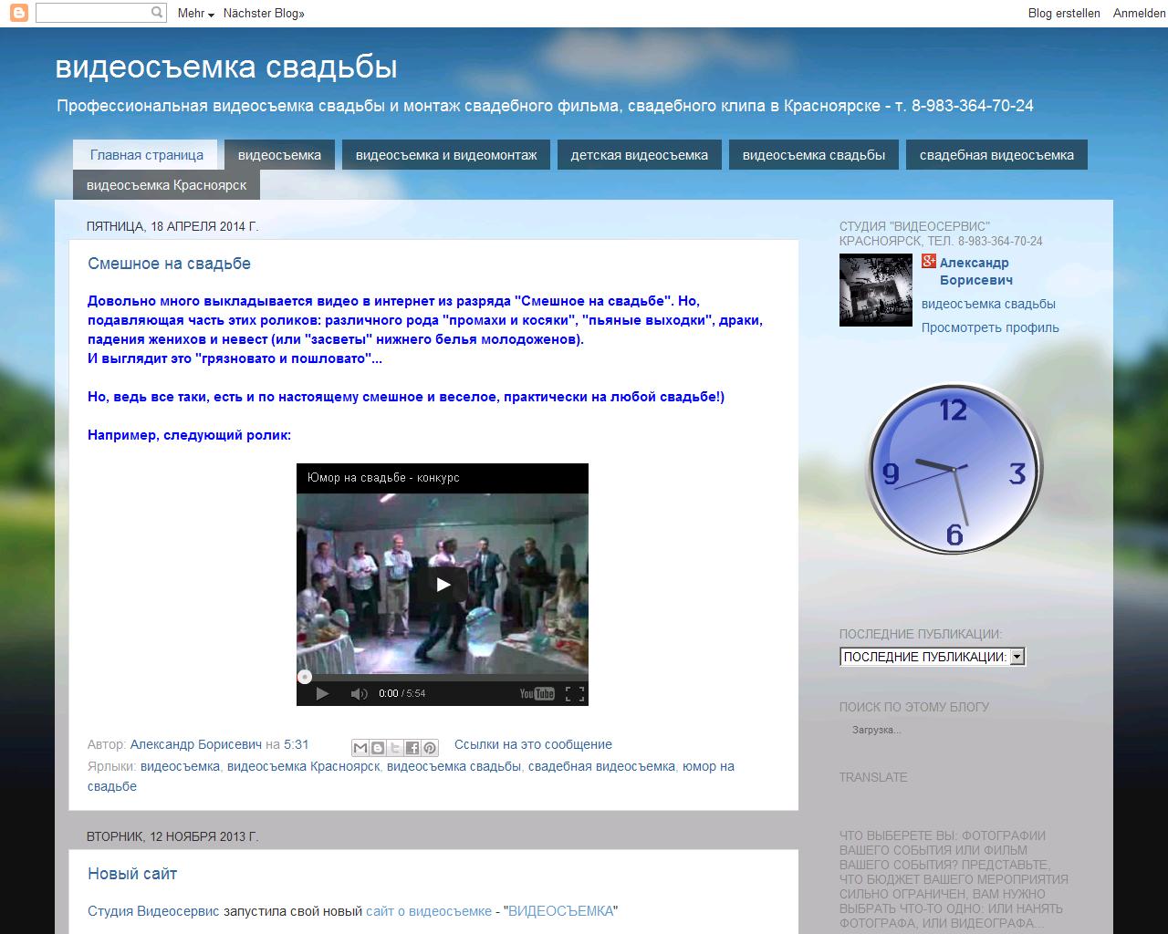 studia-videoservis.blogspot.com