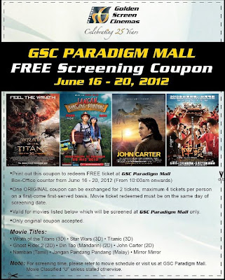 GSC-paradigm-mall