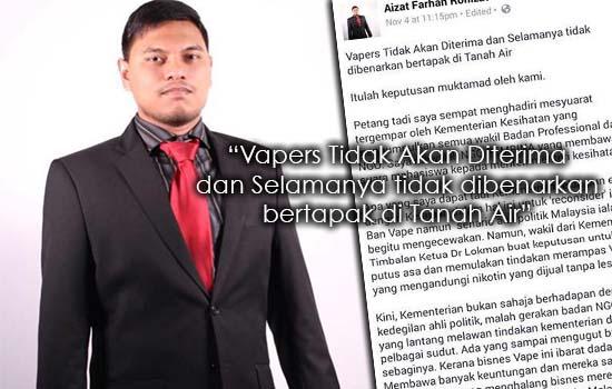 Vapers Tidak Akan Diterima dan Selamanya tidak dibenarkan bertapak di Malaysia