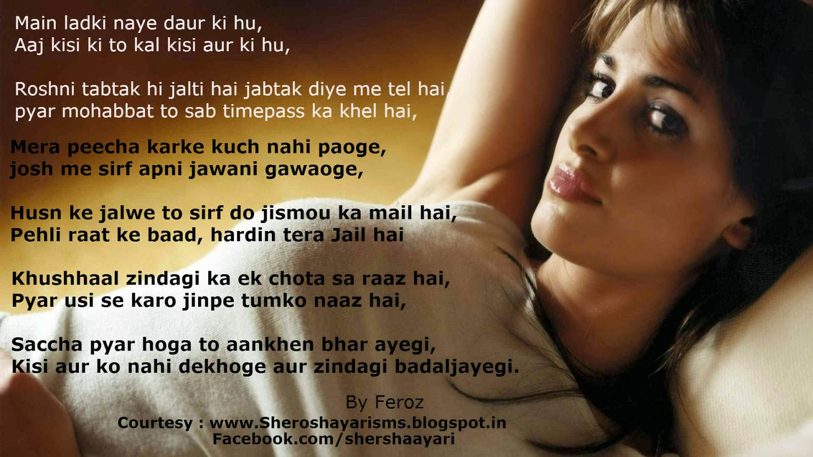 Serious love shayari -sheroshayarisms.blogpsot.in