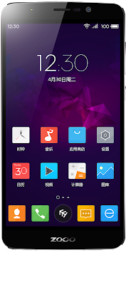 ZOPO Mobile ventures into India with their first mobile, Speed 7