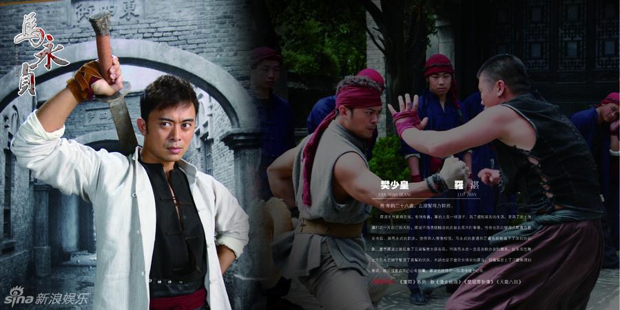Hinh-anh-phim-Tan-Ma-Vinh-Trinh-Ma-Yong-Zhen-2012_02.jpg