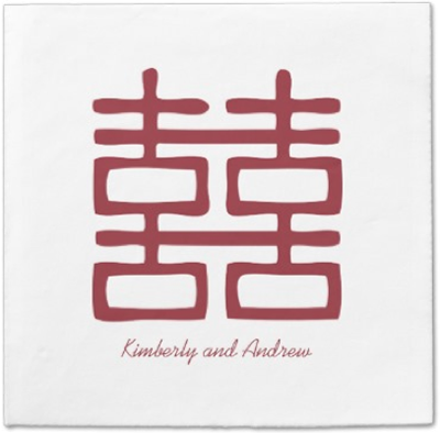 http://www.zazzle.com/red_double_happiness_wedding_party_napkin_set_taylorcorpnapkin-256325554522767464?rf=238845468403532898