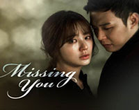 Missing You Pilot Episode May 23, 2013