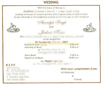 Indian Wedding Card Wordings In Text Format Parents Invite To Boys Wedding Sikh Invite