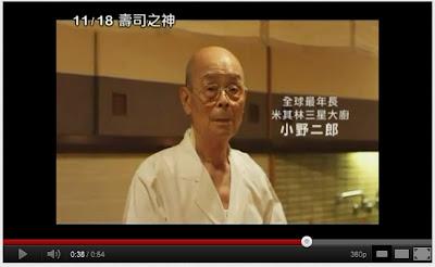 壽司之神 二郎