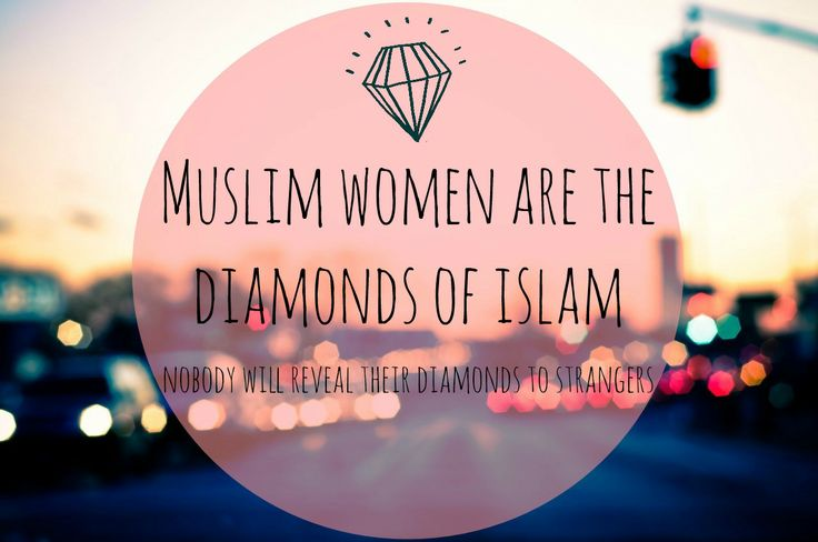 #MuslimahQuotes