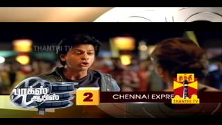 BOX OFFICE EP07 Thanthi TV 18.08.2013