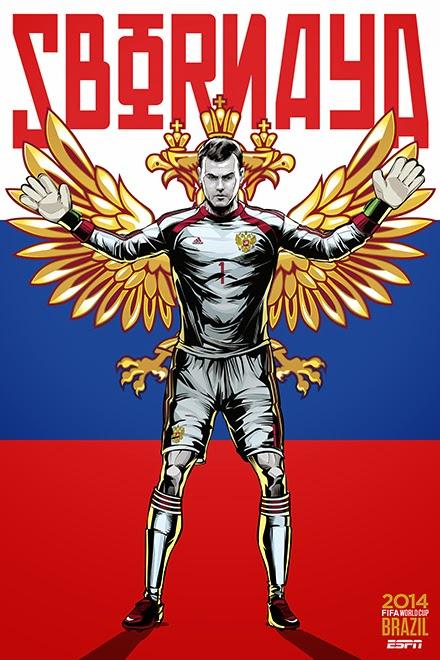 Poster keren world cup 2014 - Rusia