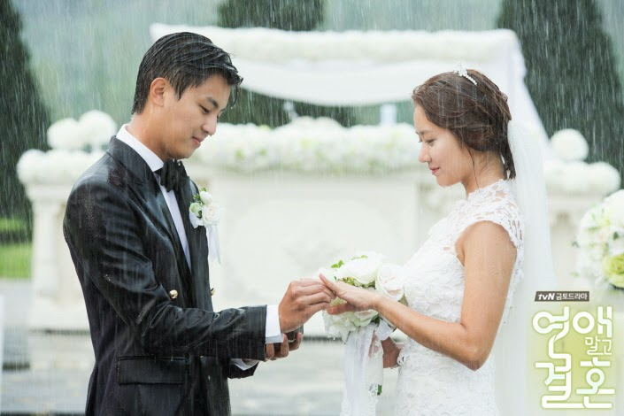 only marriage not dating Watch and download marriage, not dating: episode 1 with english subtitle.