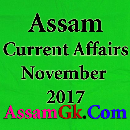 Assam Current Affairs - November 2017