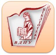 Блог бібліотеки Вінницького державного педагогічного університету імені Михайла Коцюбинського