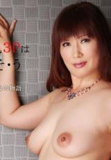 1Pondo 050814_805 - Drama Collection Reiko Shimura