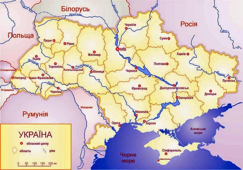 ukrajnai cég weboldalának optimalizálása