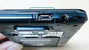 Smartphone Polytron Wizard Crystal II W3430