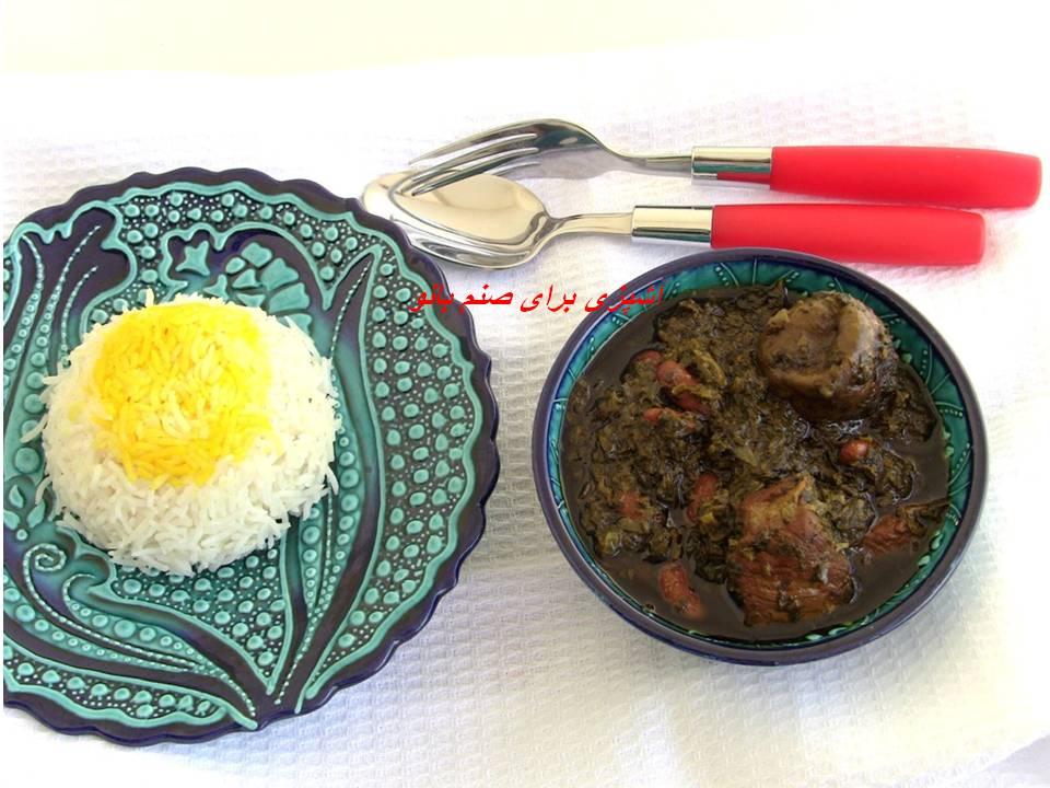 کاشت سبزه لوبیا چشم بلبلی آشپزی برای صنم بانو: خورش قورمه سبزی - 2
