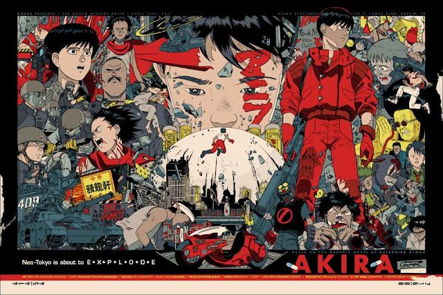Акира (Akira)