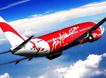 Data Flightradar24 Merekam Posisi Terakhir AirAsia QZ8501