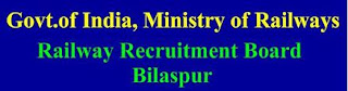 RRB Bilaspur Recruitment 2014