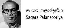 Sagara Palansooriya