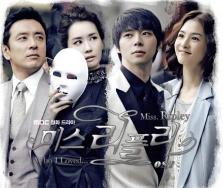 Sinopsis Miss Ripley Drama Korea di Indosiar