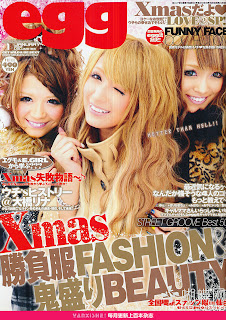 egg magazine scans january 2012