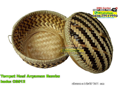 Tempat Nasi Anyaman Bambu