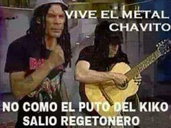 El don Metal