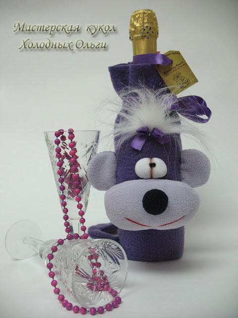 Фиолетовая обезьяна