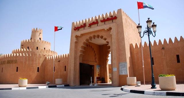 Museo del palacio Al Ain