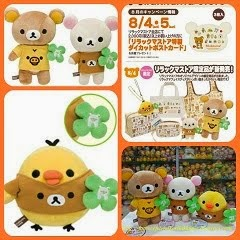 2012 Rilakkuma Store Limited Edition