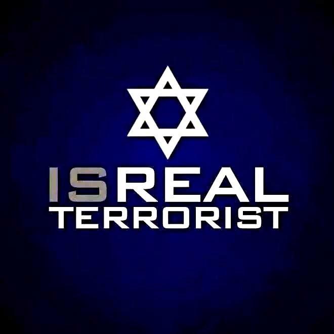 Israel terrorist