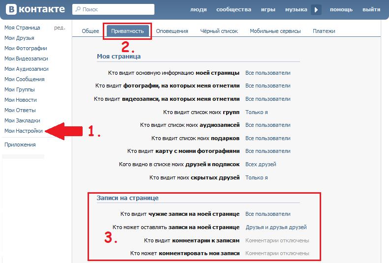 Как сделать отложенный пост в контакте на странице