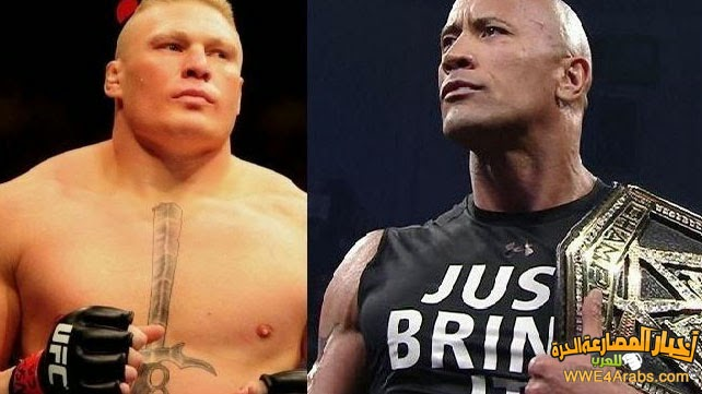 rock vs brock