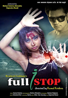 Full Stop Nepali Movie Poster
