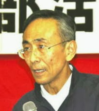 http://www.doro-chiba.org/nikkan_dc/n2014_01_06/n7649.htm