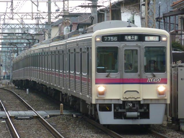 京王電鉄 急行 高幡不動行き1 7000系幕式(平日終電運行)