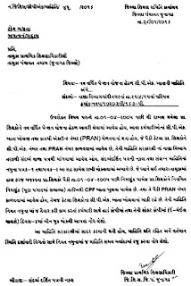 CPF ACCOUNT RELATED LATEST CIRCULAR - JUNAGADH