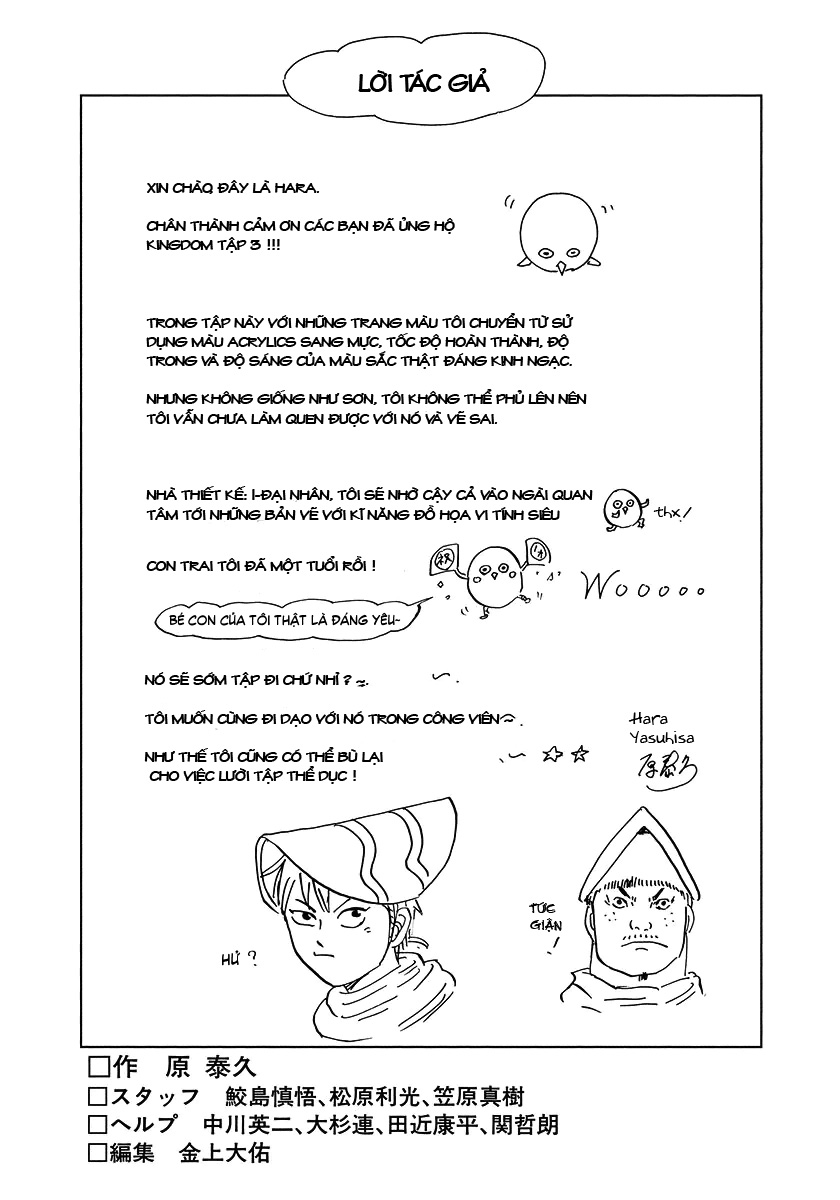 Kingdom – Vương Giả Thiên Hạ (Tổng Hợp) chap 118 page 18 - IZTruyenTranh.com