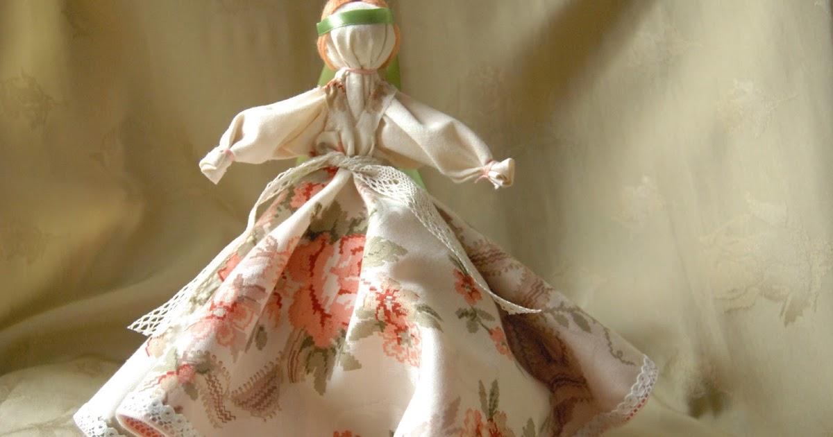 Кукла оберег на счастье своими руками из ткани 48